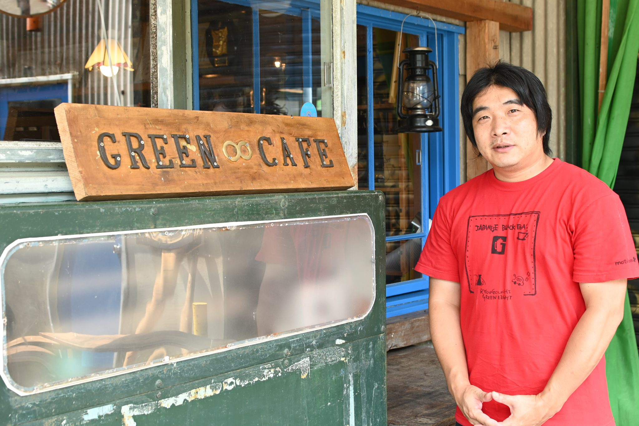 有限会社グリーンエイト 代表取締役 北條広樹さん